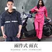 兩件式雨衣整套 衣+褲 兩件式雨衣 自行車雨衣 防水 防風衣 套反光雨衣【Y500】