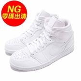 【US8.5-NG出清】Nike Air Jordan 1 Mid 右鞋頭皮革凸起 白 全白 1代 中筒 男鞋 籃球鞋 【PUMP306】