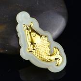 金鑲玉項鍊 和闐玉吊墜-精美鯉魚生日情人節禮物男女飾品73gf39【時尚巴黎】
