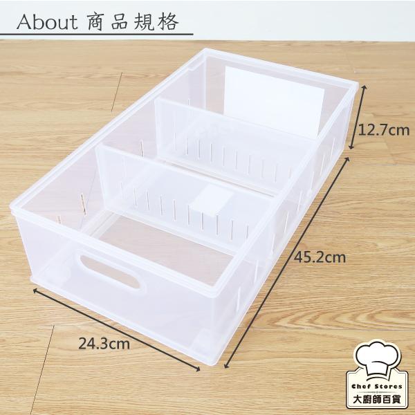 聯府Fine隔板整理盒滑輪收納盒11L分格置物盒LF-1002-大廚師百貨