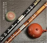 演奏苦竹笛子樂器高檔精製E初學成人零基礎F兒童橫笛G調  潮流前線