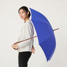 *CLASSIC WOODEN 經典威登傘 - 楓木直傘(深邃藍)-生活工場