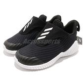 adidas 慢跑鞋 FortaRun AC I 黑 白 緩震舒適 魔鬼氈 運動鞋 童鞋 童鞋 小童鞋【ACS】 AH2637