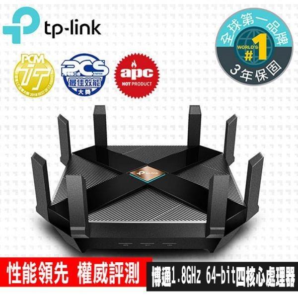 【南紡購物中心】限量促銷 TP-Link Archer AX6000 wifi 6-802.11ax Gigabit雙頻無線網路分享路由器