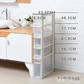 15cm夾縫收納架窄多層整理架廚房衛生間整理收納櫃 NMS 露露日記
