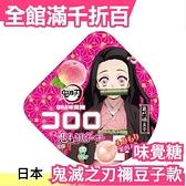 日本製 UHA味覺糖 鬼滅之刃 禰豆子 水蜜桃口味軟糖 6包組 桃子【小福部屋】