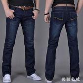 牛仔褲 夏季男士牛仔褲直筒大碼休閒薄款百搭牛仔褲 aj2293『美鞋公社』