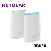 NETGEAR Orbi AC3000 高效能三頻WiFi 延伸系統 (RBK50)