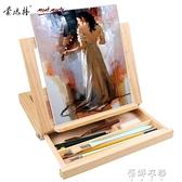 桌面臺式畫架木制油畫架箱 初學者素描寫生畫架畫板套裝YYP【免運快出】