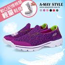 健走鞋-Easy Walk 輕量舒適軟Q休閒鞋(紫彩線)