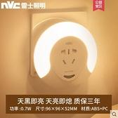 照明插電小夜燈光控感應臥室床頭壁燈睡眠嬰兒哺乳 - 風尚3C
