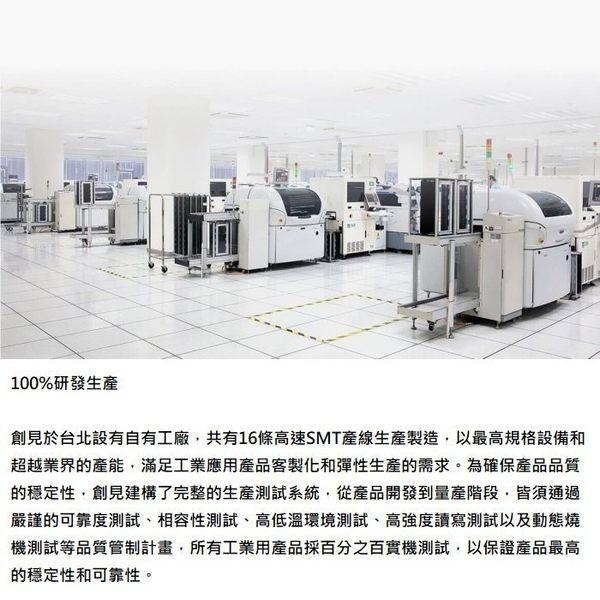 創見 伺服器記憶體 【TS1GLH72V4B】 工作站 用 ECC DDR4-2400 8GB 新風尚潮流