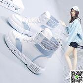 小白鞋新款高幫女鞋百搭韓版秋冬季冬鞋加絨棉鞋冬天網紅運動小白鞋 雙12購物節