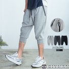 【OBIYUAN】厚磅短褲 MIT 棉褲 拉鍊口袋 素面 縮口褲 飛鼠褲 共3色【SP0005】
