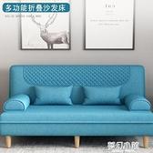紅連帝沙發床兩用可摺疊多功能雙人三人小戶型客廳懶人布藝沙發 ATF 夢幻小鎮