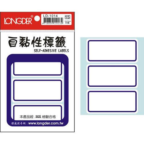 【奇奇文具】【龍德LONGDER】LD-1014 藍框 標籤貼紙 34x73mm