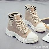 秋冬季馬丁靴女英倫風2019年新款百搭潮鞋加絨女鞋雪地短靴女靴子