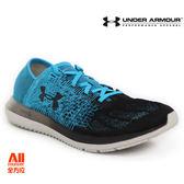 【UA Under Armour】男款慢跑鞋Threadborne-藍黑(3000008303)全方位慢跑概念館