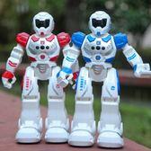阿爾法遙控智能機器人玩具機械跳舞電動宇宙戰警小胖男孩兒童禮物