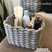 棉繩收納筐編織筐loft桌面化妝品收納置物藍可水洗鑰匙收納盒環保 極簡雜貨