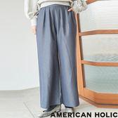 ❖ Autumn ❖ 後口袋造型抓褶寬褲 - AMERICAN HOLIC