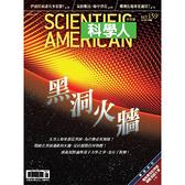 《科學人》1年12期 (適用現折500元專案)