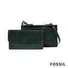 FOSSIL官方旗艦店 時尚迷你包造型與實用兼具 可拆式斜背帶多功能用途 型號:SLG1322366