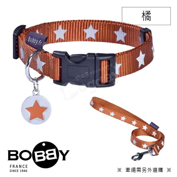 法國《BOBBY》午夜項圈 [L] 寵物項圈 黃金/拉拉/哈士奇 大狗項圈 大型犬