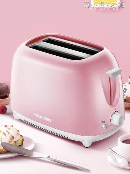 杰博士TR-1020吐司機早餐多士爐土司家用小型全自動烤面包片機 韓小姐的衣櫥