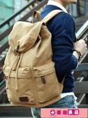 旅行包 簡約男士帆布雙肩包初中大學生書包復古電腦背包大容量旅行包男包 源治良品