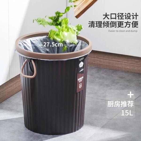 廚房垃圾桶大號家用大容量廁所衛生間客廳創意黑色辦公室無蓋商用科炫數位