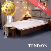 床墊-TENDAYs 6尺6cm厚(雙人加大)-柔織舒壓記憶床墊(減壓記憶棉+高Q彈纖維層)