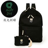 現貨-後背包-四款夜光刺繡圖字母帆布後背包 Kiwi Shop奇異果0802【SYA2292】