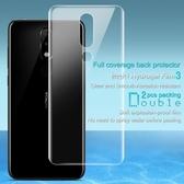 【兩片裝】Imak 水凝膜 諾基亞 Nokia 5.1 Plus 保護貼 全屏 滿版 保護膜 屏貼背貼 超薄手機熒幕貼膜