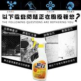 金德恩 台灣製造 強效除焦去油清潔劑1瓶500ml/SGS//廚房/工廠/汽車