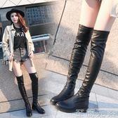 高筒長靴女過膝中跟冬季新款學生韓版百搭彈力長筒粗跟皮靴子 至簡元素
