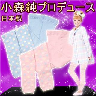 【CarelanceX小森純】輕感著壓棉花糖保暖美腿褲(粉嫩藍)