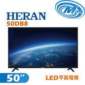 《麥士音響》 HERAN禾聯 50吋 LED電視 50DB8