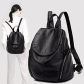 包包女2018新款韓版潮雙肩包女真皮羊皮大容量休閑軟皮旅行包背包