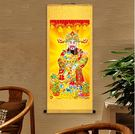 絲綢畫-財神爺畫像 供奉畫佛堂掛畫客廳裝飾畫 招財進寶畫像 絲綢畫卷軸 解憂雜貨鋪