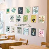3D立體牆貼畫溫馨牆面客廳臥室牆上裝飾貼紙自黏牆紙ins創意牆畫 YDL