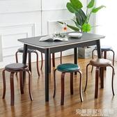 實木凳子現代簡約美式家用加厚圓凳時尚創意餐桌凳板凳成人餐椅子 雙十二全館免運