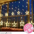 LED窗簾燈裝飾 滿天星五角星閃燈 2....