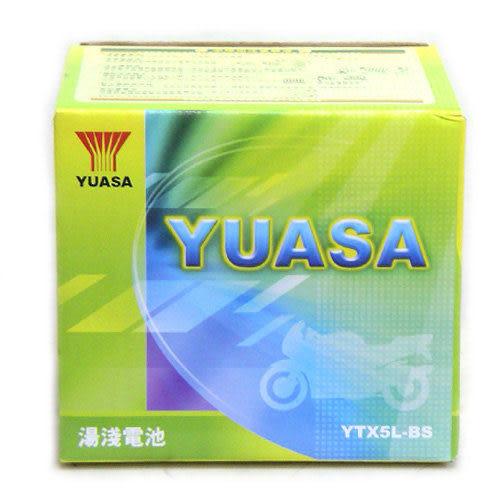 YTX5L-BS 5號湯淺YUASA機車電池電瓶