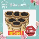 【養蜂人家】生鮮蜂王乳買5送1(蜂蜜/花粉/蜂王乳/蜂膠/蜂產品專賣)
