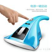 除螨儀 手持式紫外線殺菌機強力吸塵器小型床鋪去螨機 nm8008【Pink中大尺碼】
