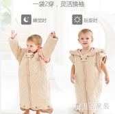 嬰兒睡袋 棉質新生兒童防踢被彩棉秋冬加厚寶寶睡袋冬款0-3歲 BF20674『寶貝兒童裝』