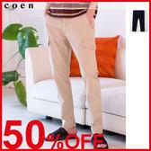 男工作褲 帆布 彈性 合身褲 錐形  日本品牌【coen】