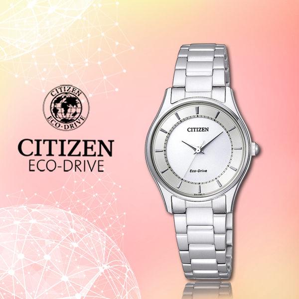 CASIO 手錶專賣店  CITIZEN星辰 EM0401-59A 光動能 藍寶石玻璃鏡面 日 期/星期 不鏽鋼 女錶