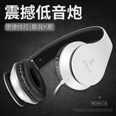 Picun/品存 C16耳機頭戴式 重低音手機音樂有線耳麥帶麥電腦通用 英雄聯盟